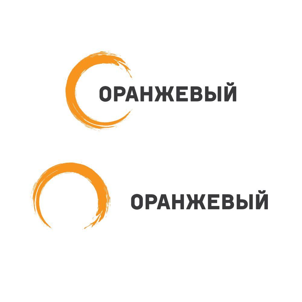 Логотип Финансовой Организации - дизайнер nevatas
