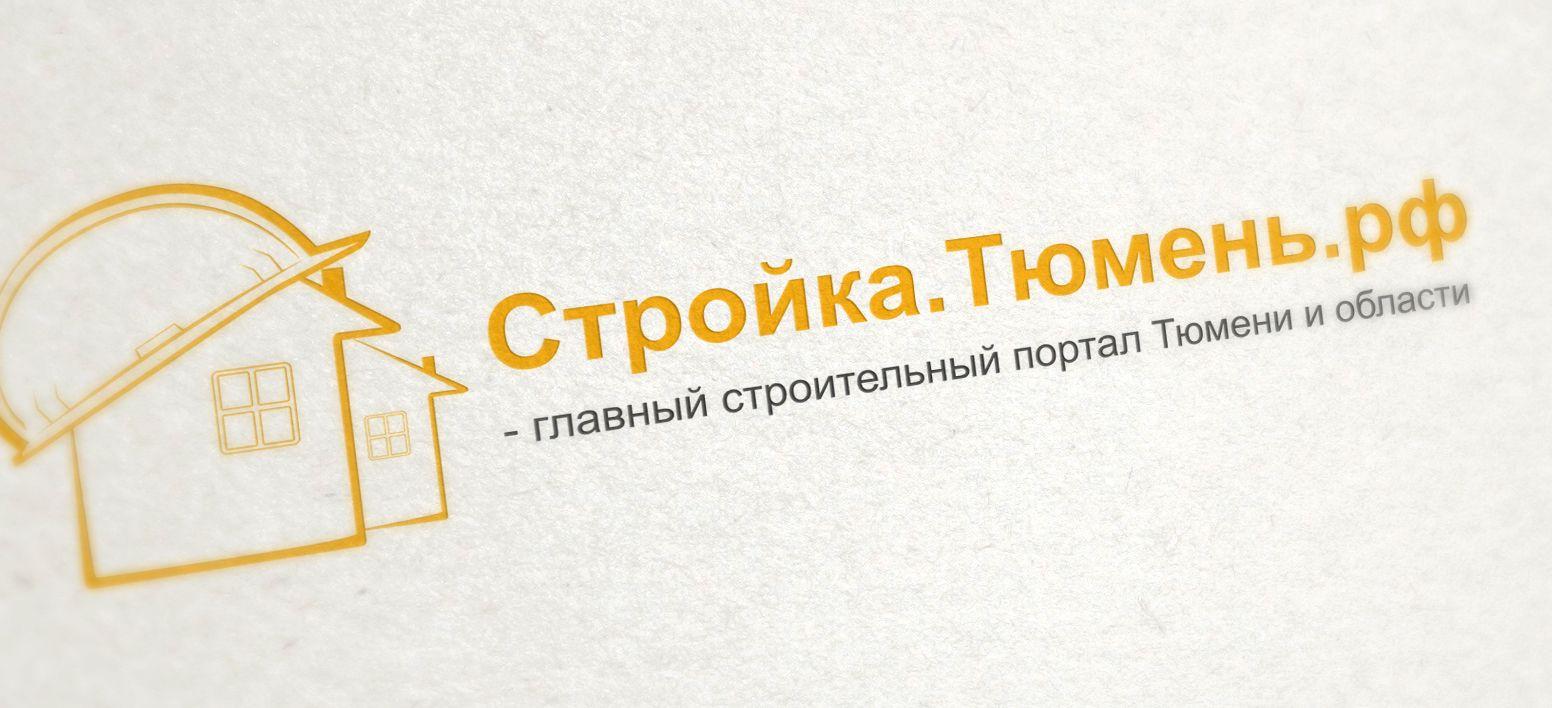 Логотип для строительного портала - дизайнер Warden