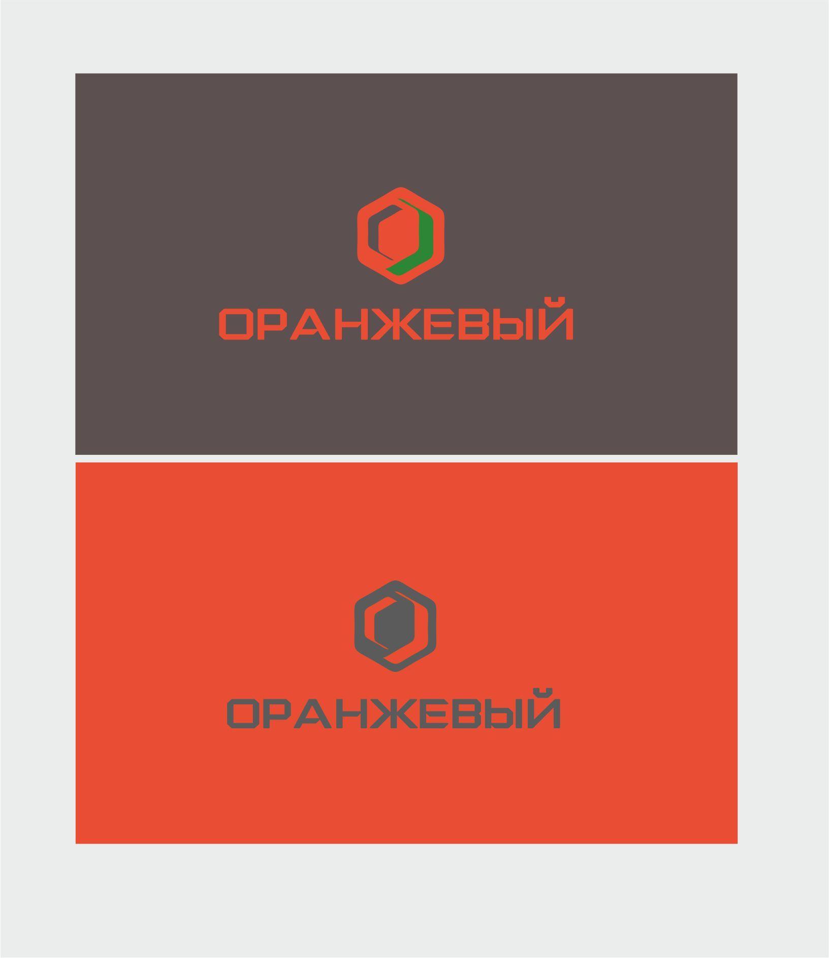 Логотип Финансовой Организации - дизайнер dbyjuhfl