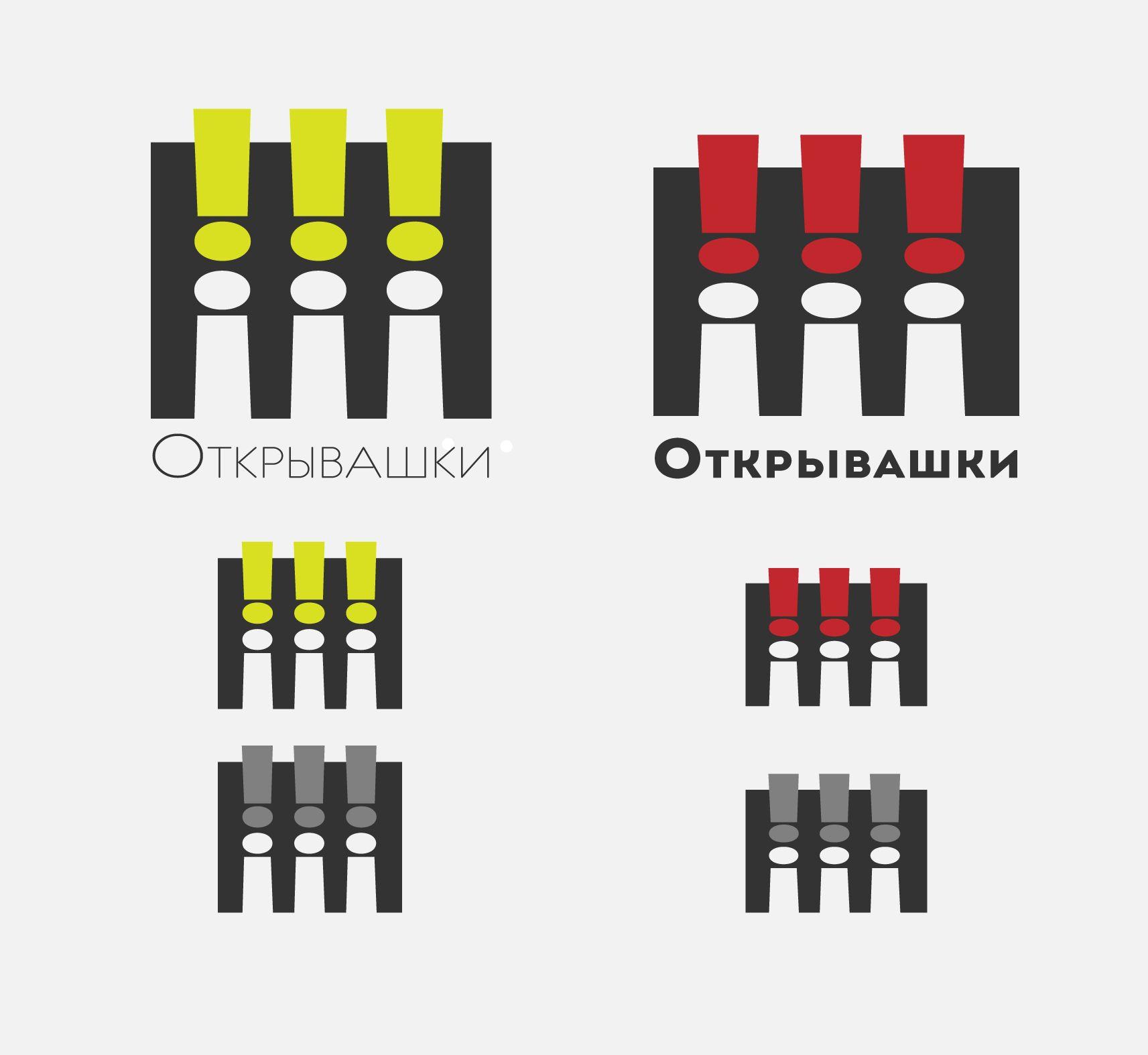 Логотип и цветовая гамма развлекательного проекта - дизайнер Stephen