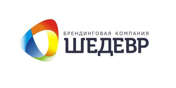 Логотип для брендинговой компании - дизайнер Olegik882