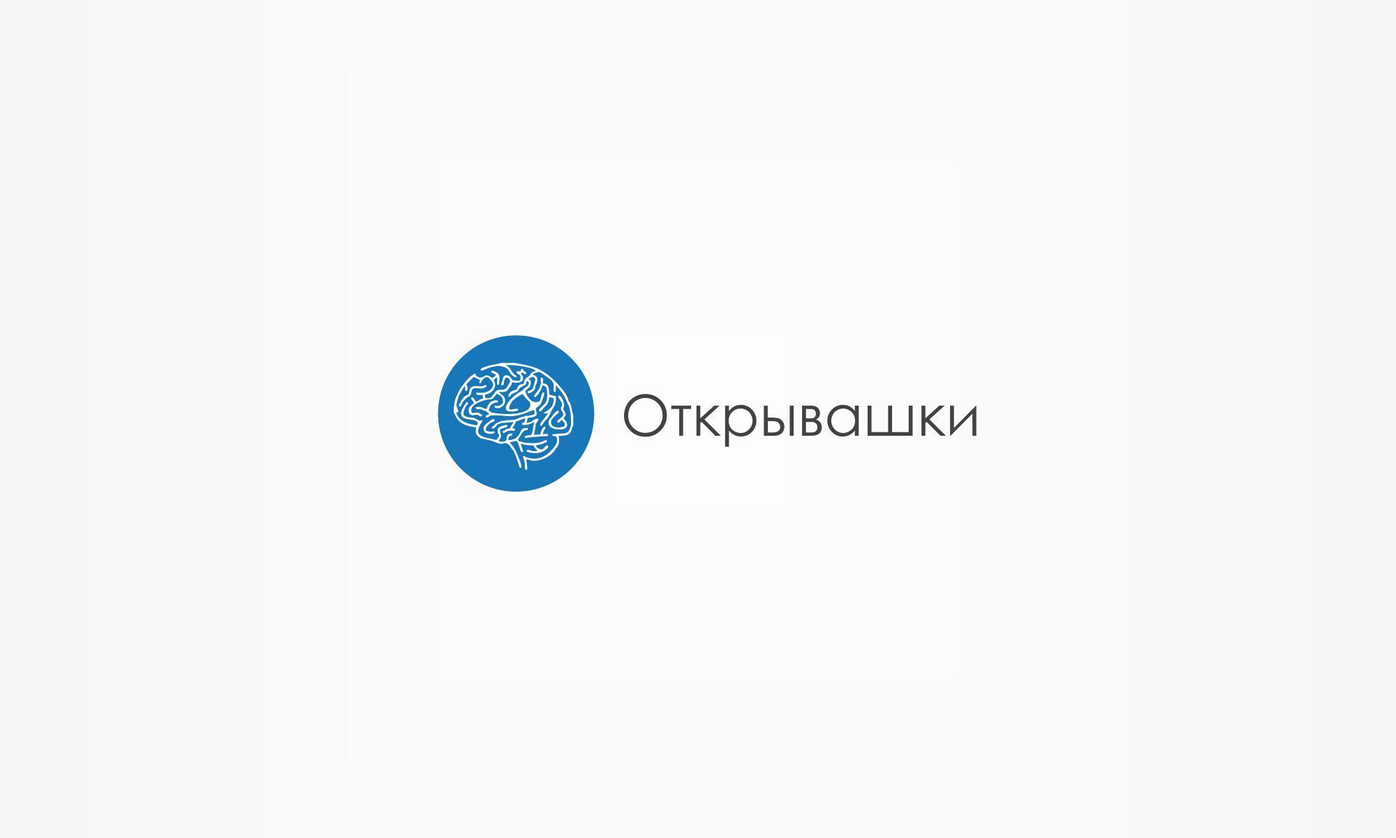 Логотип и цветовая гамма развлекательного проекта - дизайнер goljakovai