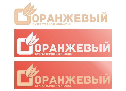 Логотип Финансовой Организации - дизайнер logig