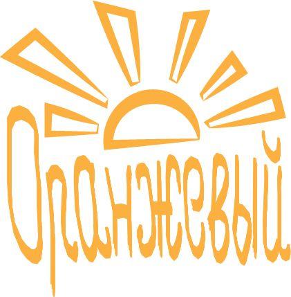 Логотип Финансовой Организации - дизайнер Boryaka