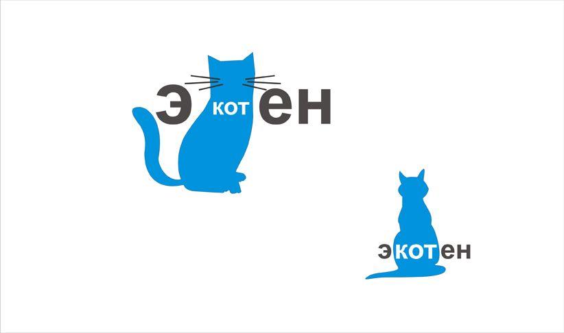 Логотип для научно - технического концерна - дизайнер NataliyZheltoy