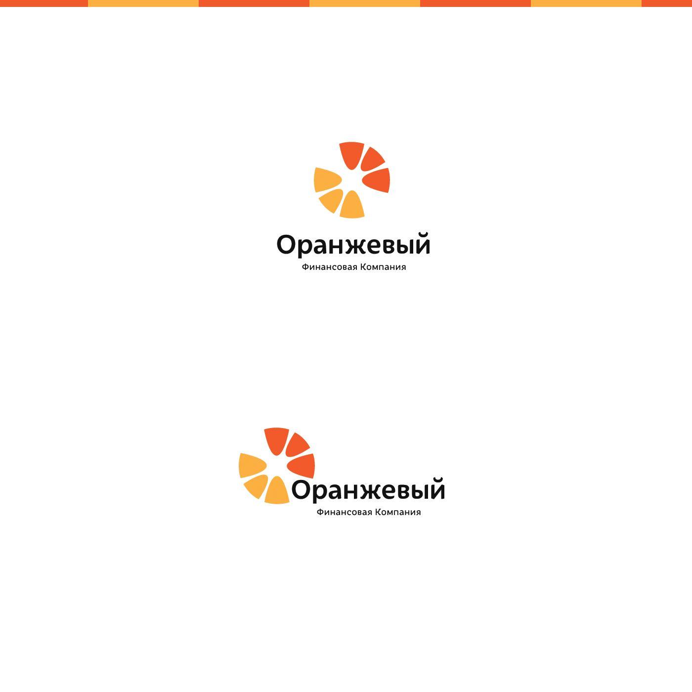 Логотип Финансовой Организации - дизайнер benks