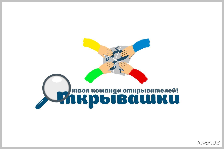 Логотип и цветовая гамма развлекательного проекта - дизайнер Kirillsh93