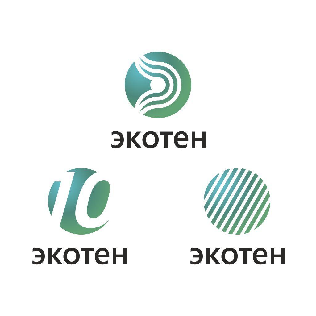 Логотип для научно - технического концерна - дизайнер RamPamPam