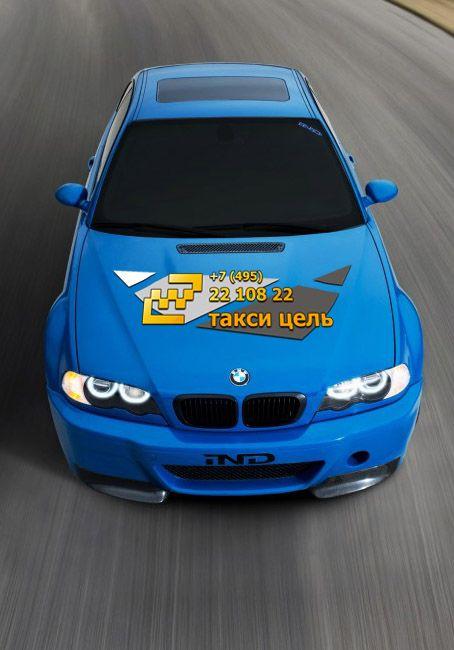 Рекламное оформление автомобиля такси - дизайнер ilyaweb