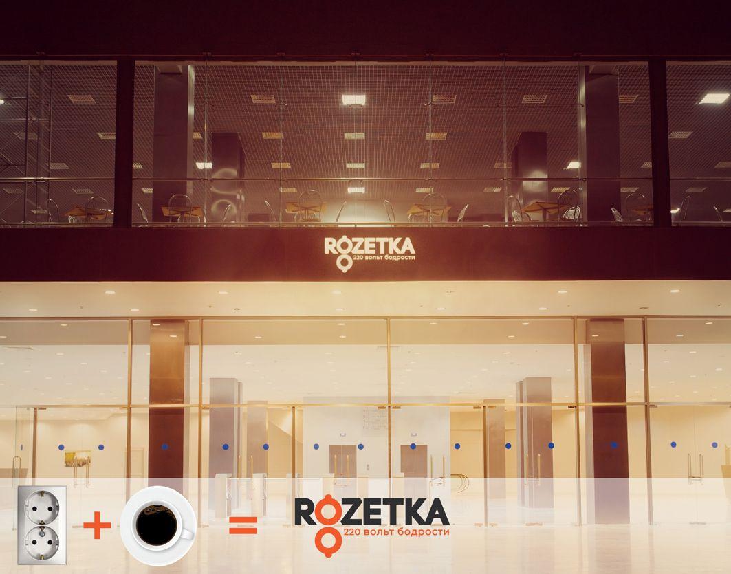 Логотип+Дизайн фирменного стиля для кофейни  - дизайнер YuliyaYu
