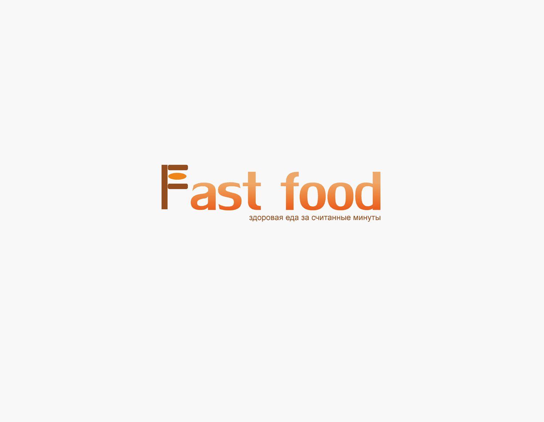 Кафе быстрого обслуживания (fast food) - дизайнер lopatin2