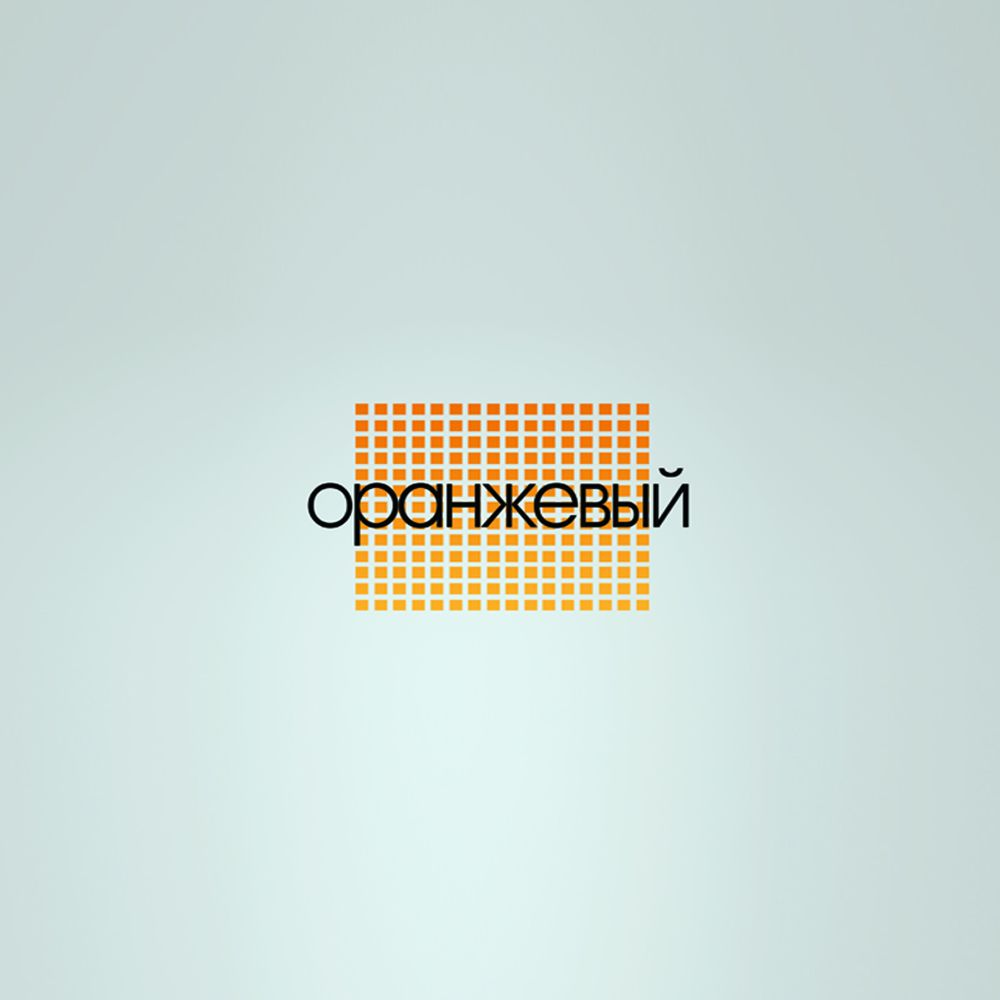 Логотип Финансовой Организации - дизайнер disy