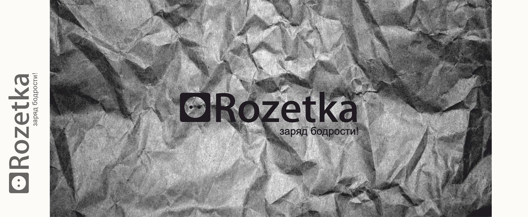 Логотип+Дизайн фирменного стиля для кофейни  - дизайнер lopatin2