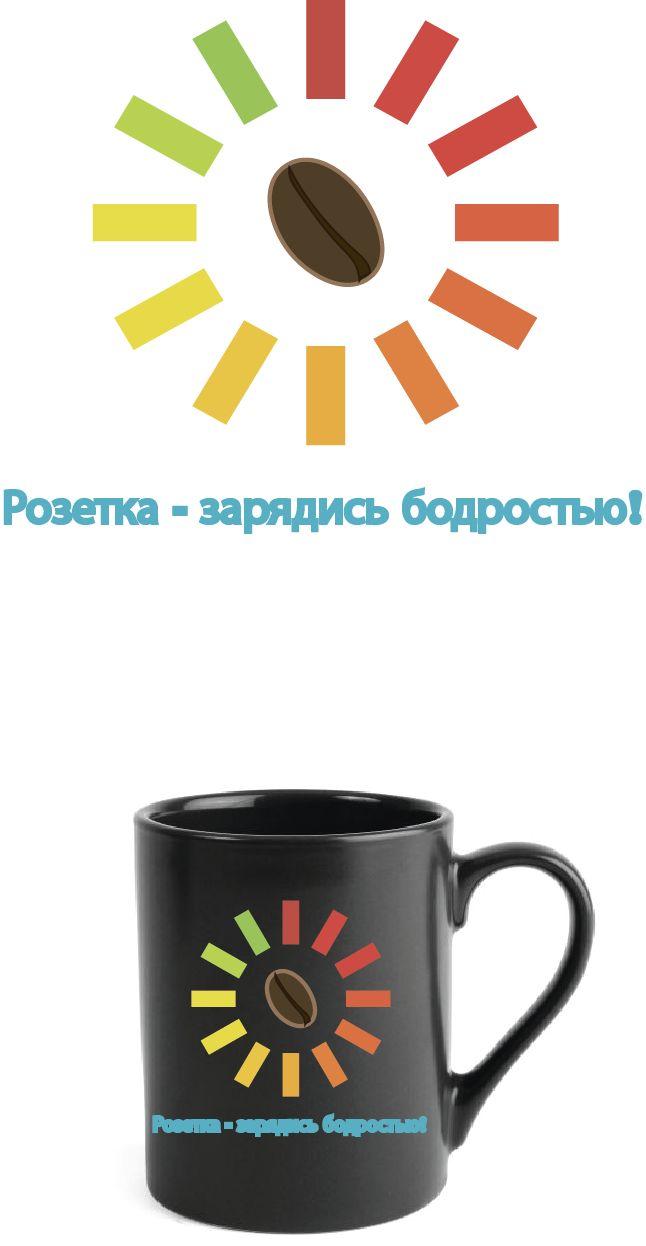 Логотип+Дизайн фирменного стиля для кофейни  - дизайнер novatora