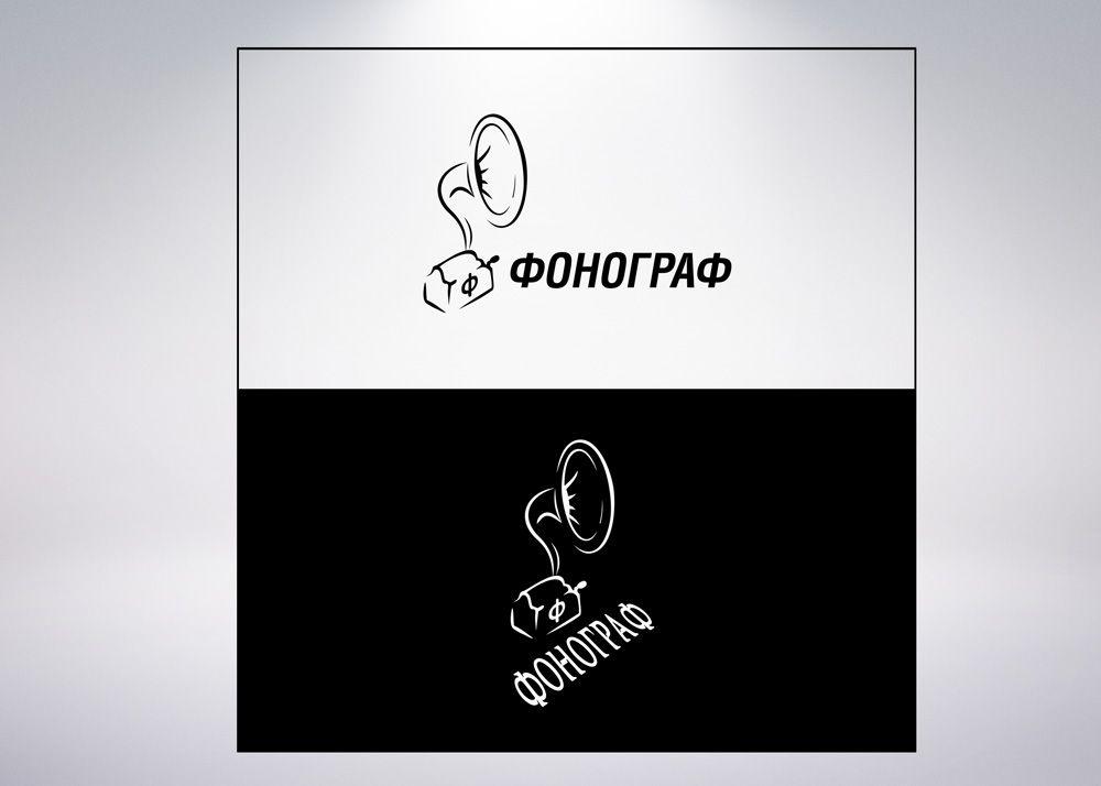 Лого и ФС для магазина аудиотехники - дизайнер Upright