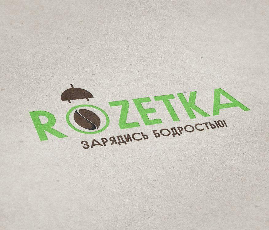Логотип+Дизайн фирменного стиля для кофейни  - дизайнер kotleta