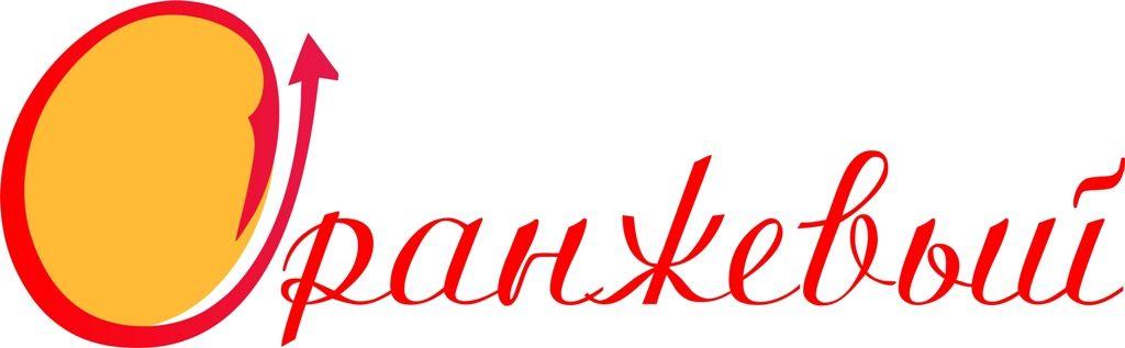 Логотип Финансовой Организации - дизайнер design03