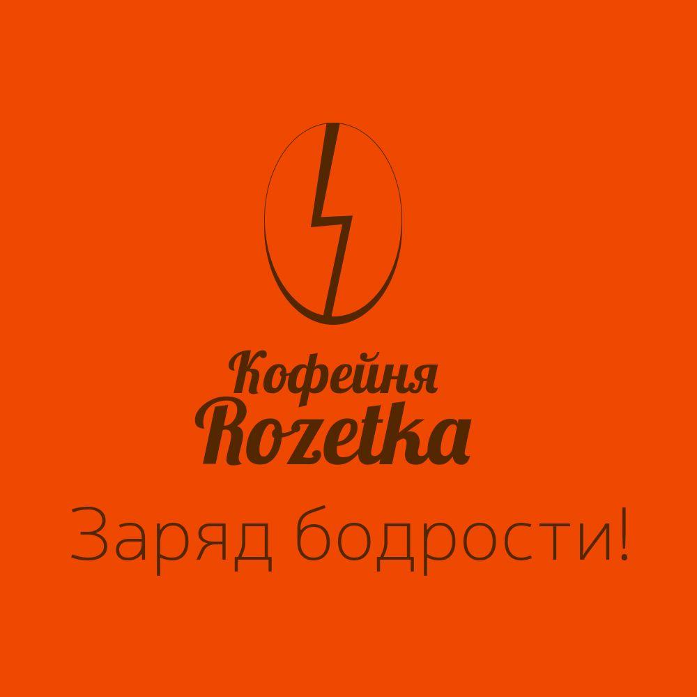 Логотип+Дизайн фирменного стиля для кофейни  - дизайнер hemasei