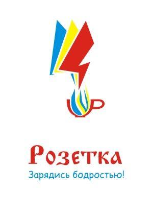 Логотип+Дизайн фирменного стиля для кофейни  - дизайнер andyart