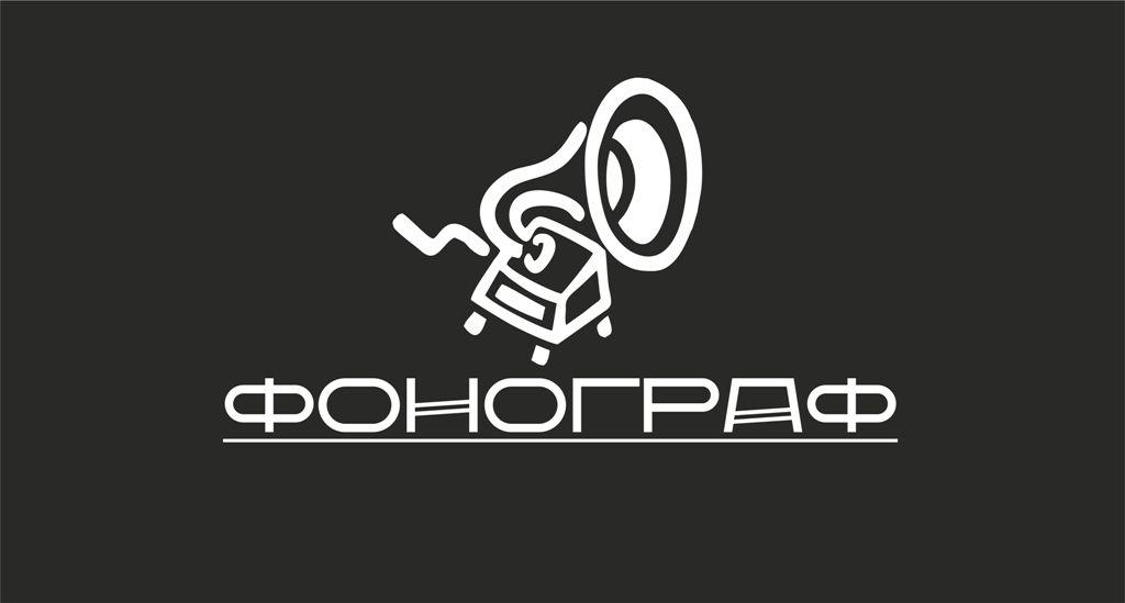 Лого и ФС для магазина аудиотехники - дизайнер design03