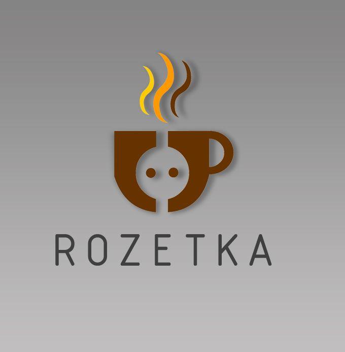 Логотип+Дизайн фирменного стиля для кофейни  - дизайнер Keroberas