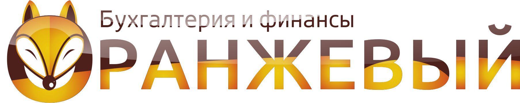Логотип Финансовой Организации - дизайнер el147852