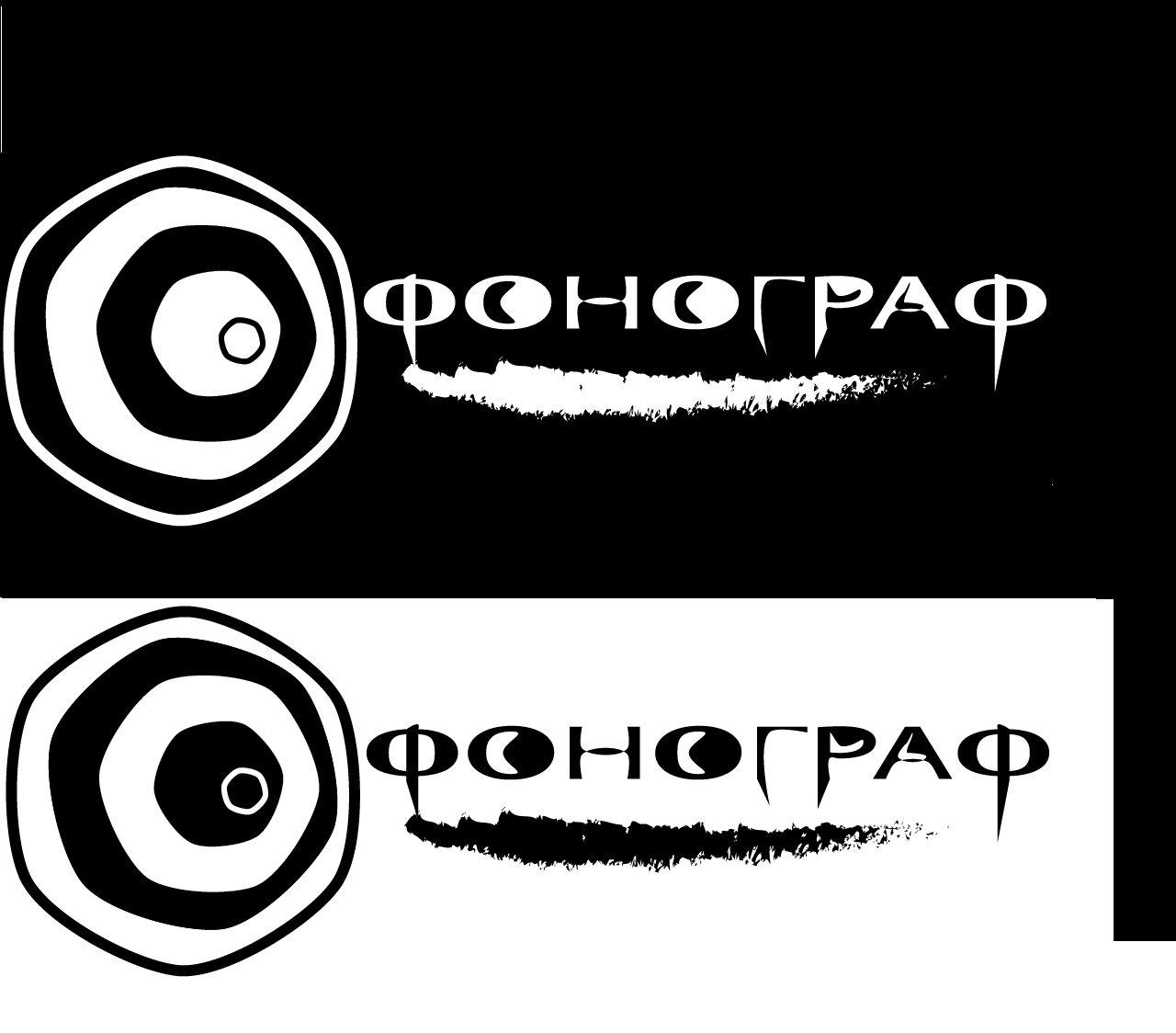 Лого и ФС для магазина аудиотехники - дизайнер GVV