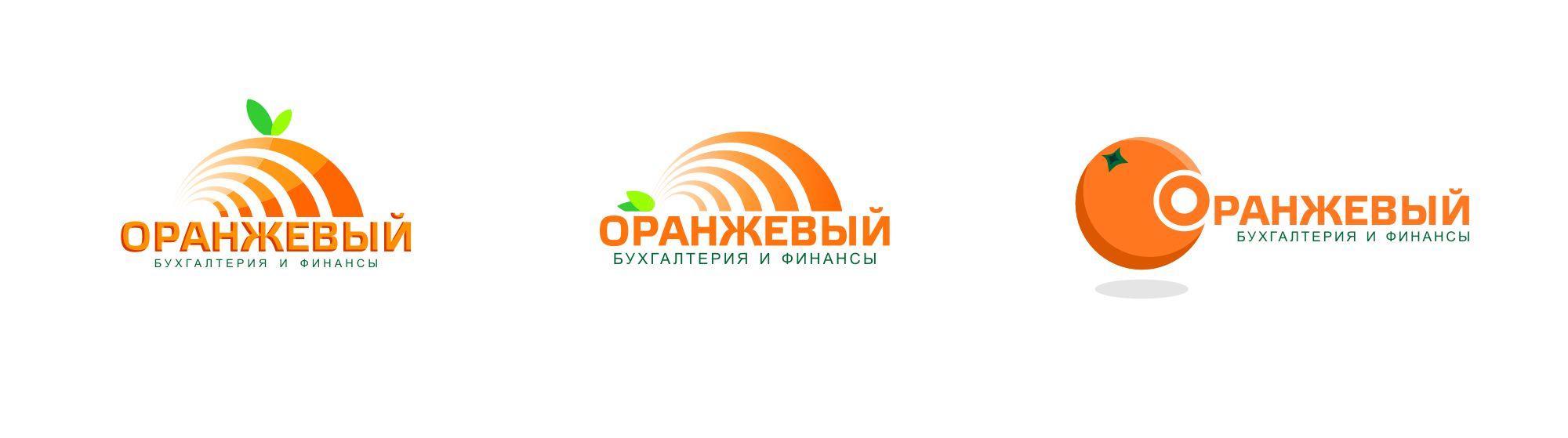 Логотип Финансовой Организации - дизайнер Agor_