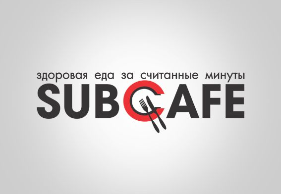 Кафе быстрого обслуживания (fast food) - дизайнер IsaevaDV