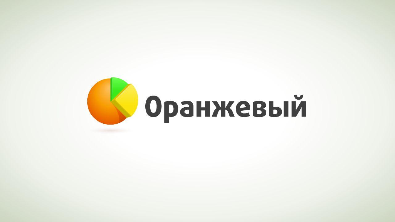 Логотип Финансовой Организации - дизайнер brysew