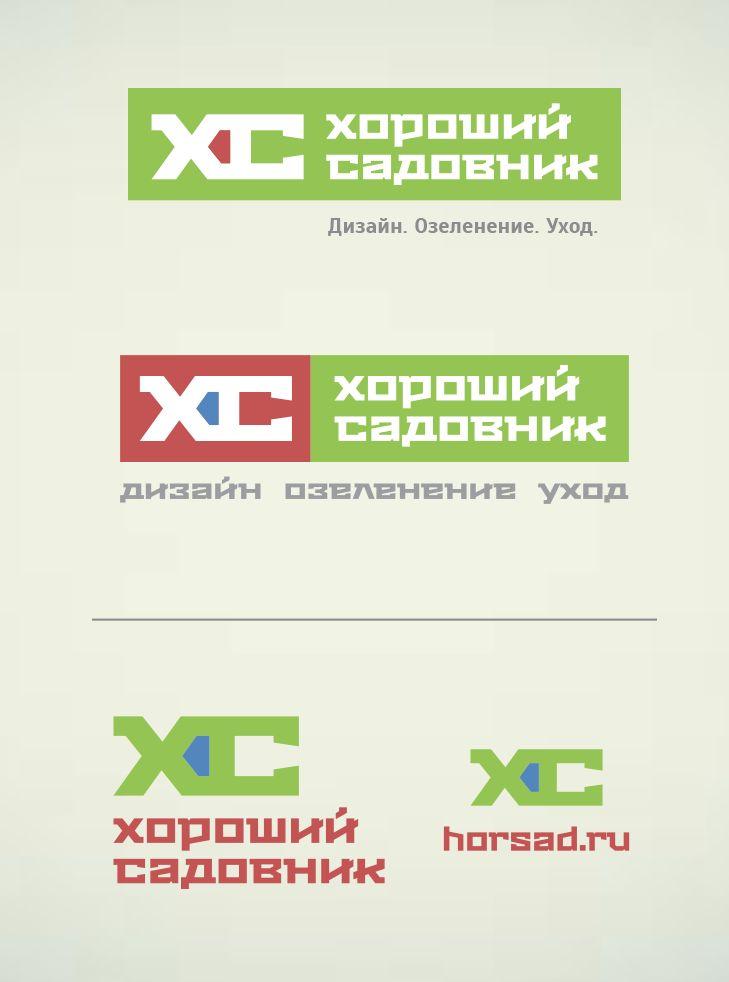 Фирменный стиль для компании по озеленению - дизайнер EugeneDest