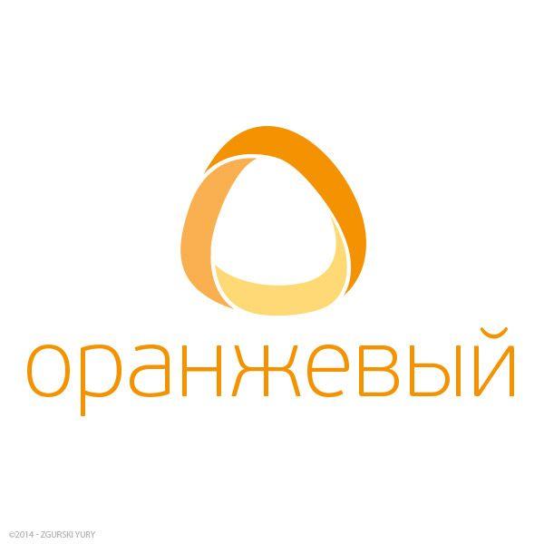 Логотип Финансовой Организации - дизайнер Odinus