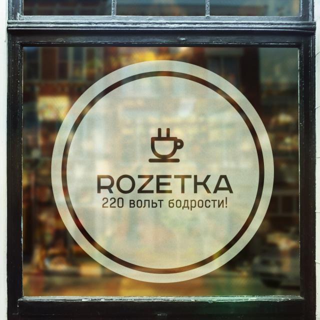Логотип+Дизайн фирменного стиля для кофейни  - дизайнер Richardik