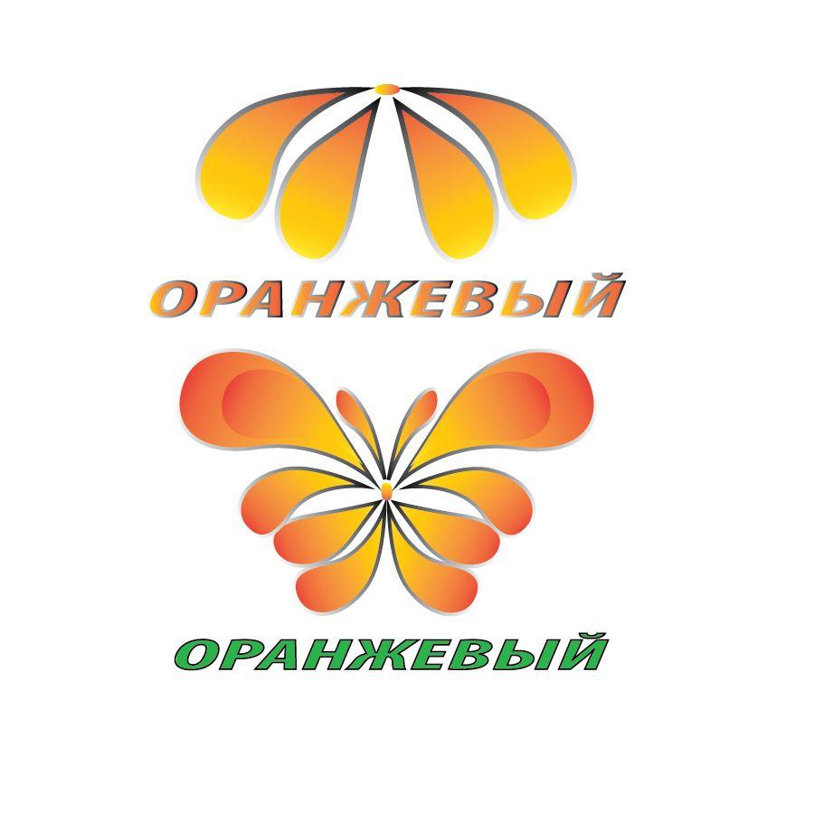 Логотип Финансовой Организации - дизайнер GVV