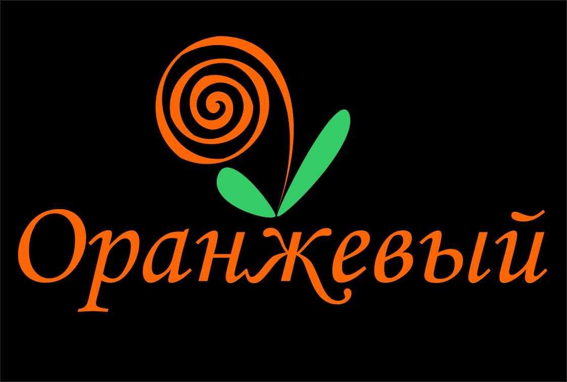 Логотип Финансовой Организации - дизайнер Valentin1982