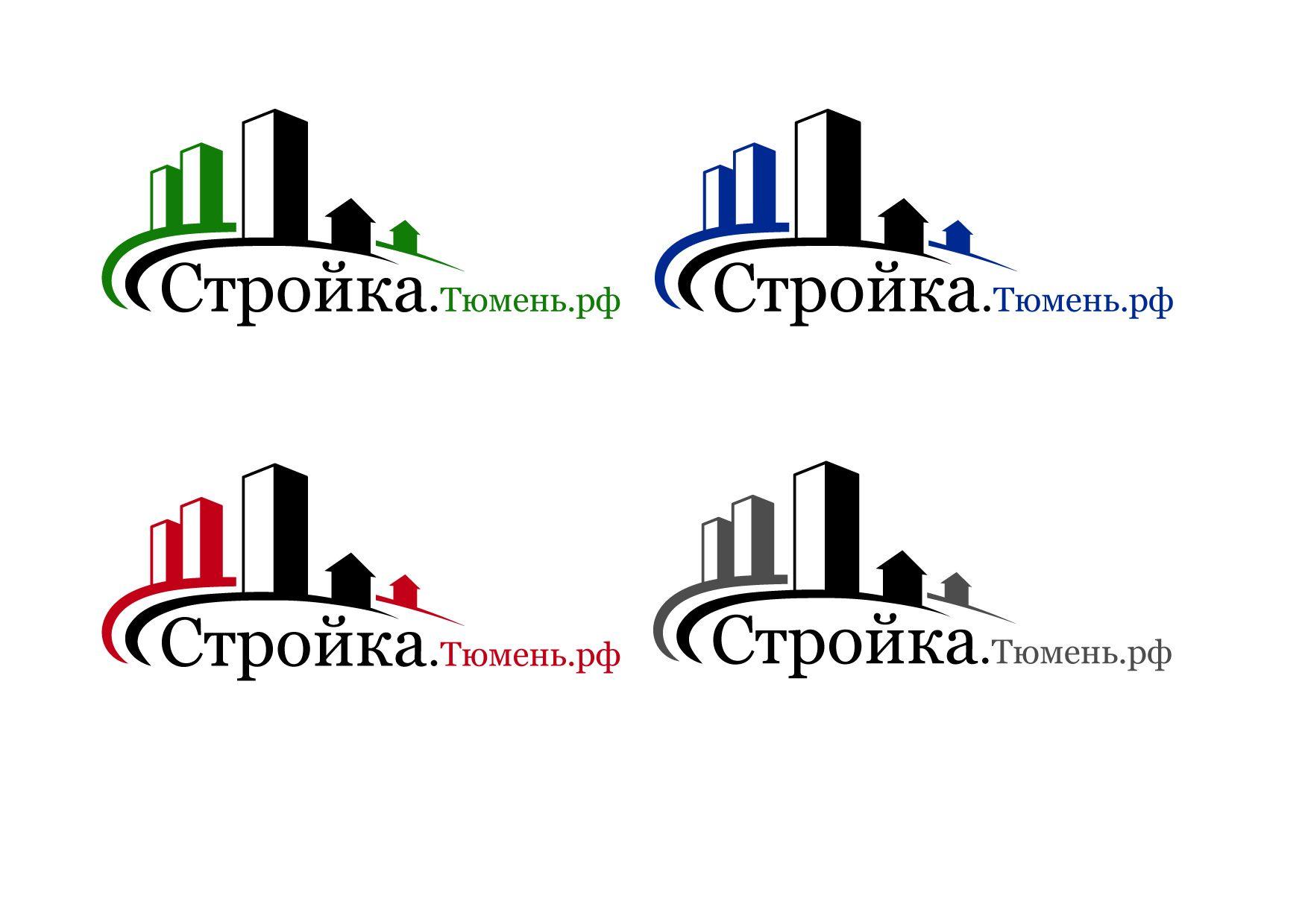Логотип для строительного портала - дизайнер demian754