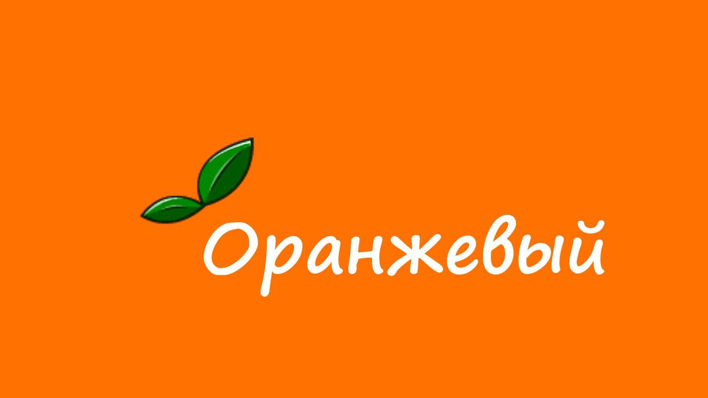 Логотип Финансовой Организации - дизайнер notfo