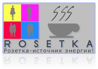 Логотип+Дизайн фирменного стиля для кофейни  - дизайнер alena26