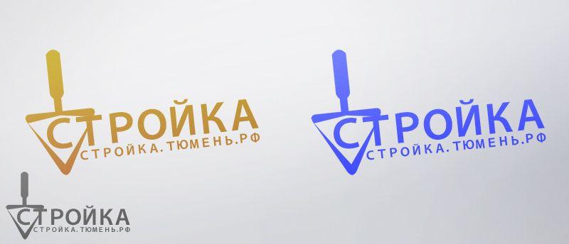 Логотип для строительного портала - дизайнер Andrewnight