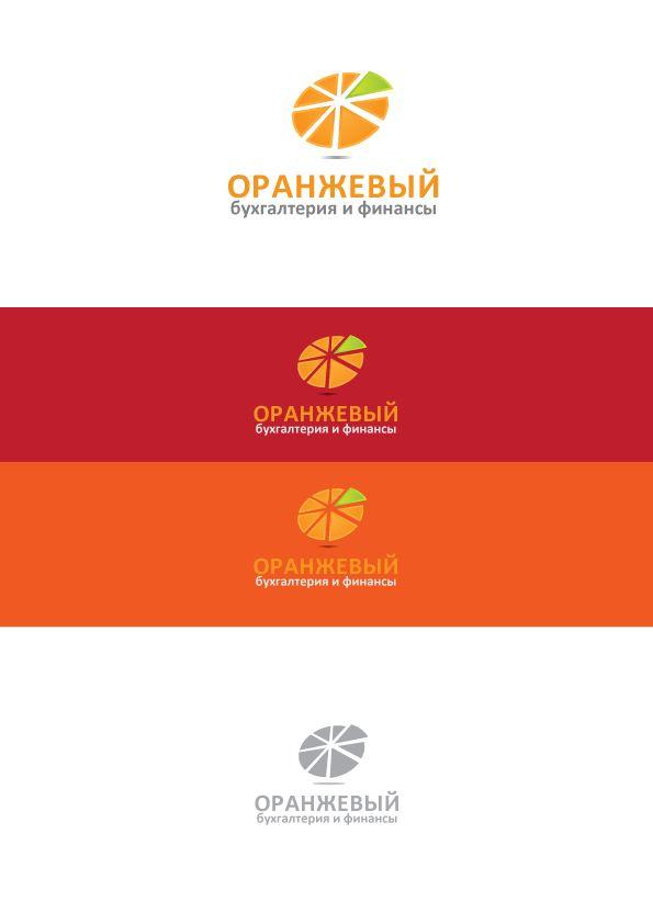 Логотип Финансовой Организации - дизайнер peps-65