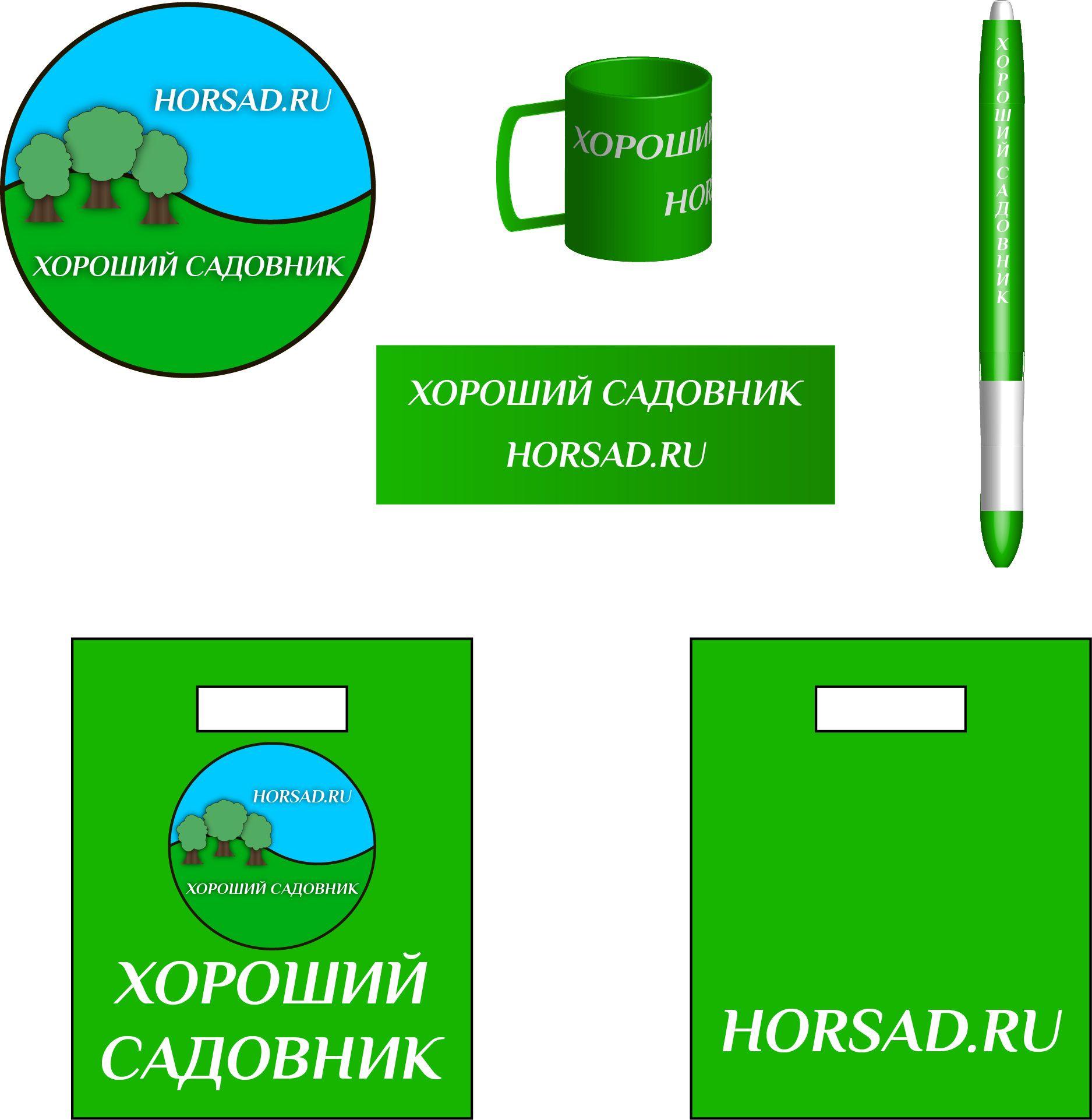 Фирменный стиль для компании по озеленению - дизайнер ilya524