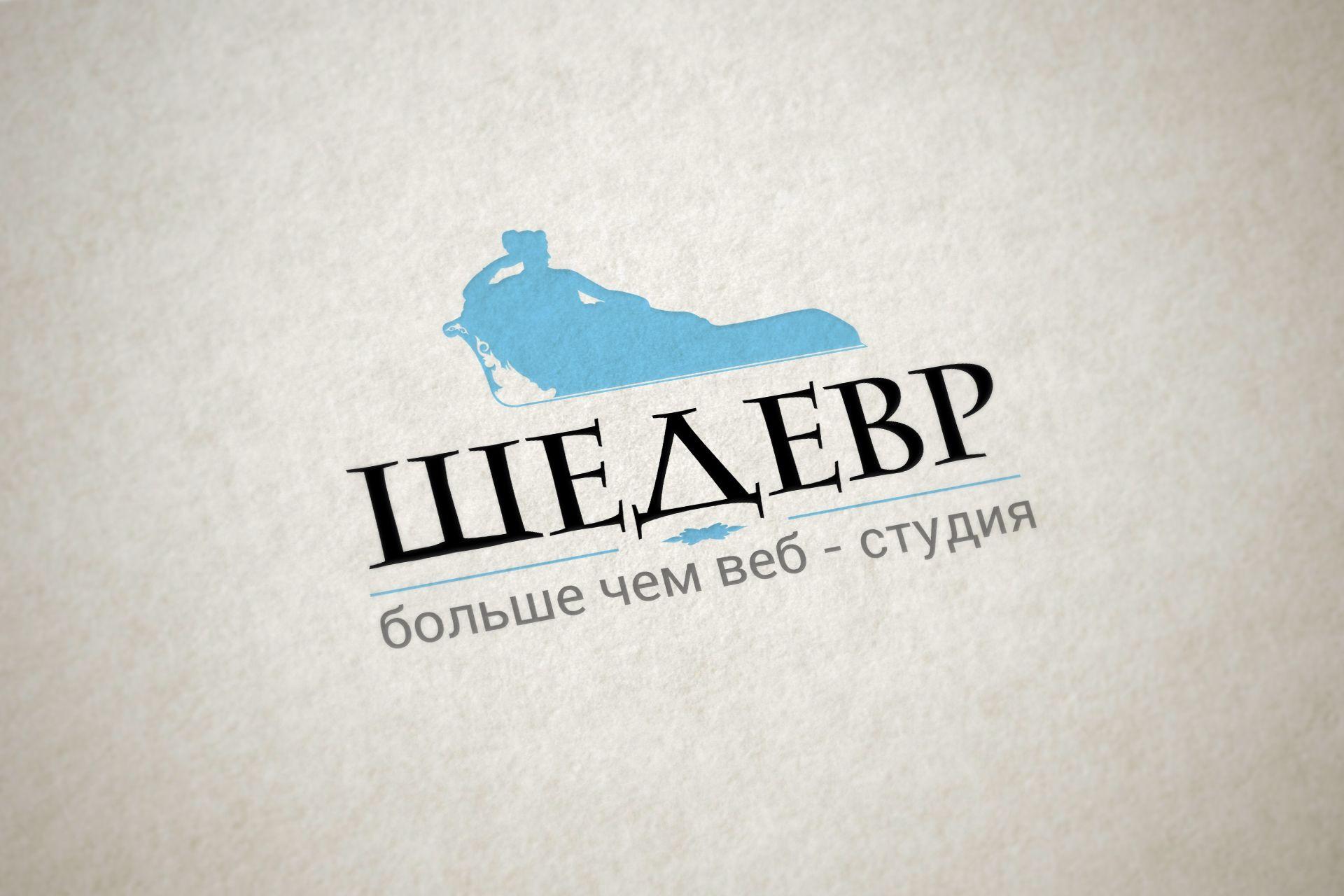 Логотип для брендинговой компании - дизайнер nortzevs