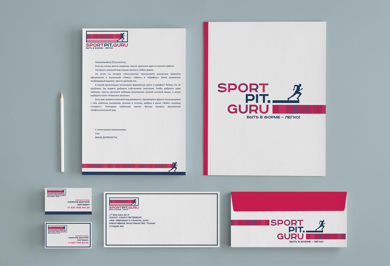 Магазины спортивного питания - дизайнер Martins206