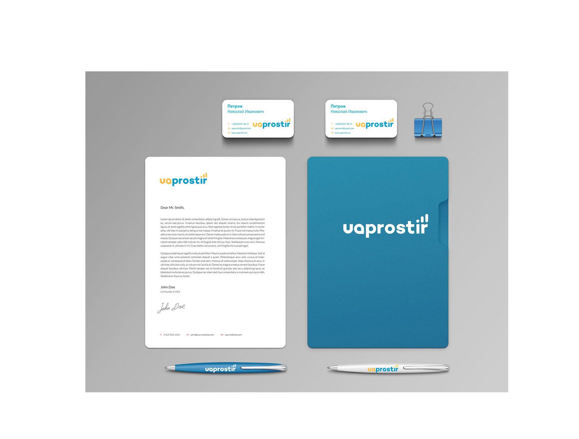 Логотип для UAProstir - дизайнер AishaBintRashid