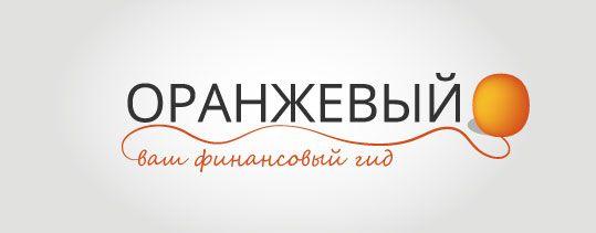 Логотип Финансовой Организации - дизайнер Alfred574