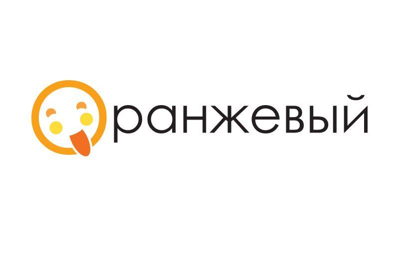 Логотип Финансовой Организации - дизайнер IAmSunny