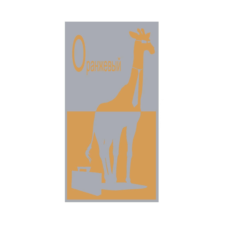 Логотип Финансовой Организации - дизайнер Pani_Lita