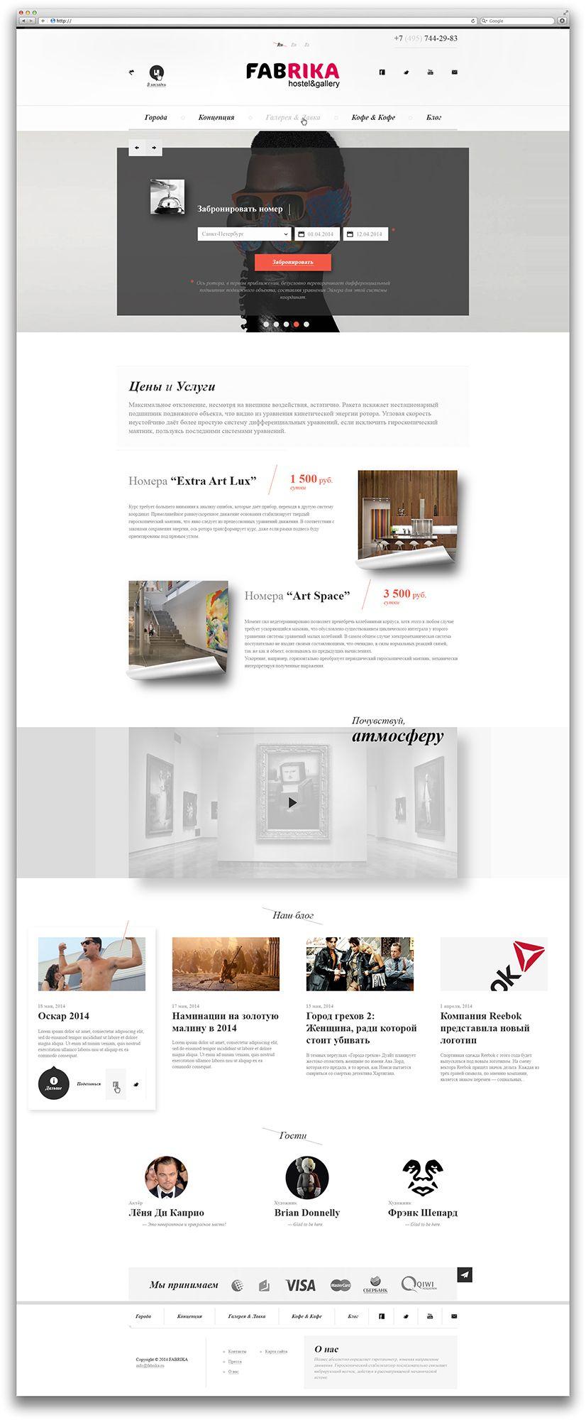 Разработка сайта арт пространства - дизайнер nuwman