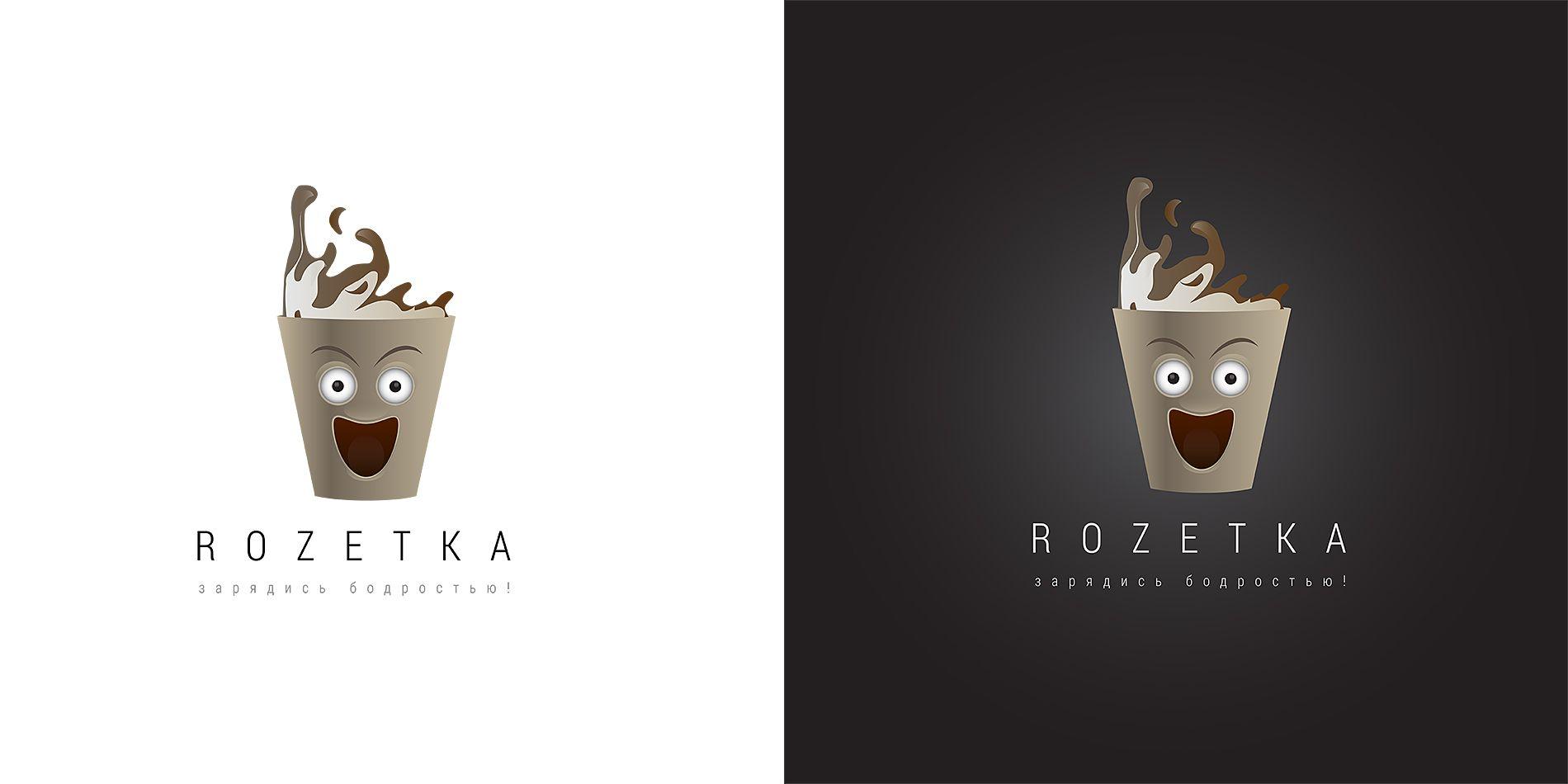 Логотип+Дизайн фирменного стиля для кофейни  - дизайнер DynamicMotion