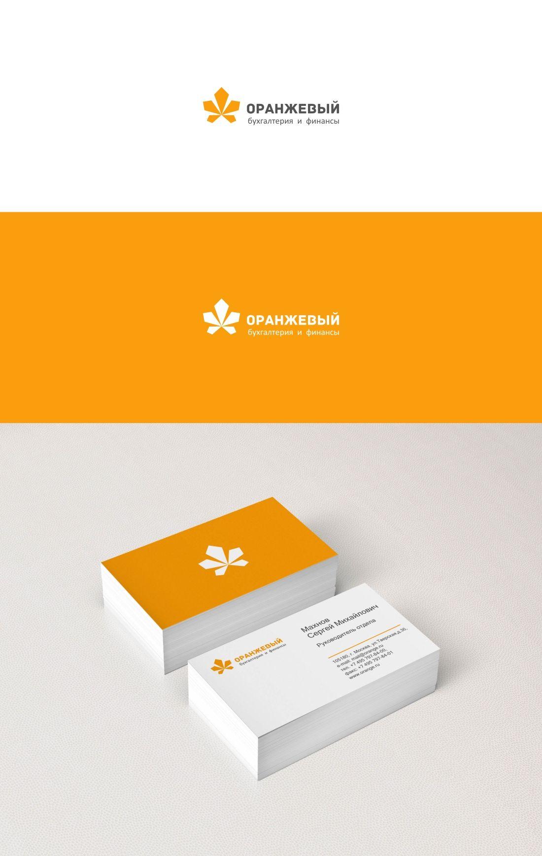 Логотип Финансовой Организации - дизайнер 4shark